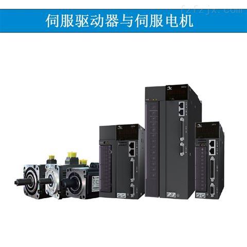 汇川SV630系列伺服 ,汇川伺服电机