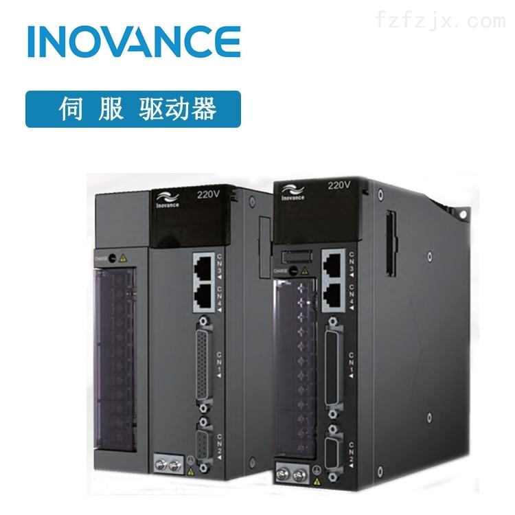 汇川SV660,广州万纬正规授权代理商